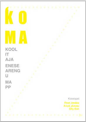KOMA 1